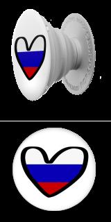 Russian Heart